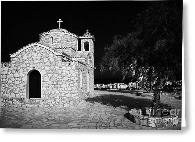 Kypros Greeting Cards - Prophet Elias Church Profitis Ayios Elias With Prayer Rag Trees Hilltop Protaras Republic Of Cyprus Greeting Card by Joe Fox