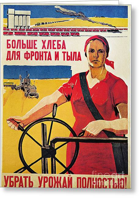Agitprop Greeting Cards - Russia: Collective Farm Greeting Card by Granger