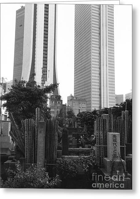 80s Greeting Cards - Tokyo Greeting Card by Bernard Wolff