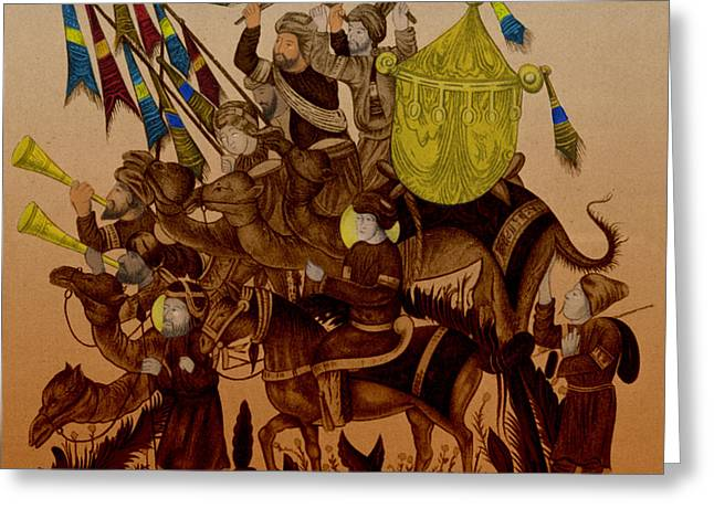 The Crusades Greeting Cards - Turkish Muslims The Crusades Greeting Card by Photo Researchers