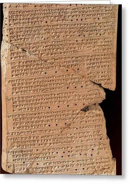 Babylonia Greeting Cards - Venus Tablet Of Ammisaduqa, 7th Century Greeting Card by Science Source