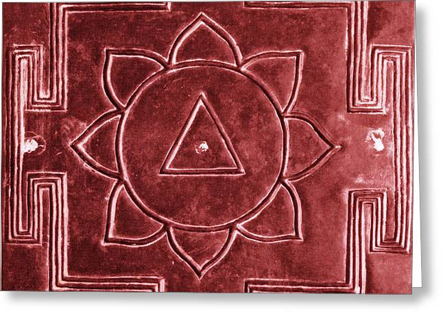 Yantra Greeting Cards - Yantra Greeting Card by Photo Researchers