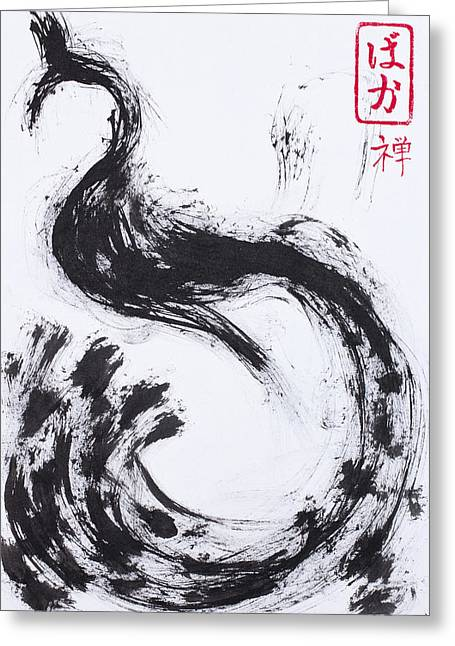 Inkwash Greeting Cards - Zen Peacock Greeting Card by Thammarat ZenMaster