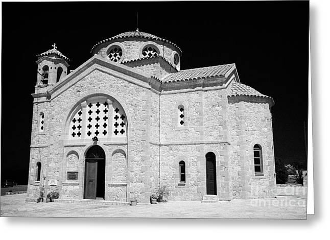 Georgio Greeting Cards - 20th Century Agios Georgios Church In St Georges Bay Near Pegeias Republic Of Cyprus Greeting Card by Joe Fox