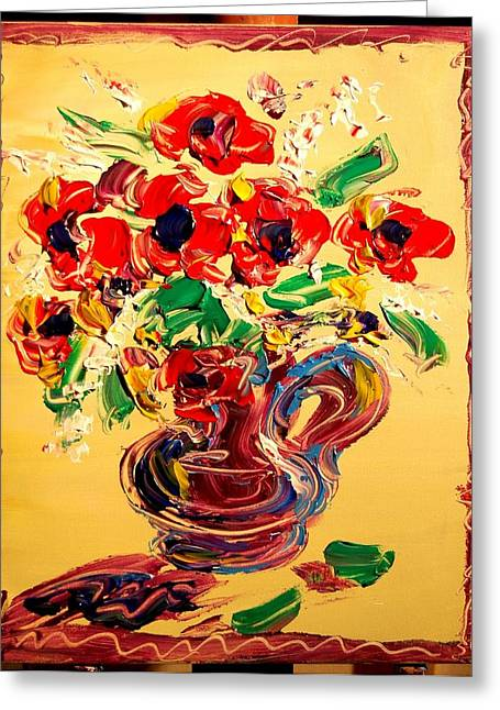 Fine Art Prints Framed Prints Greeting Cards - Floral Greeting Card by Mark Kazav