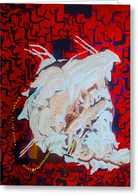 Gethsemane Greeting Card by Gloria Ssali