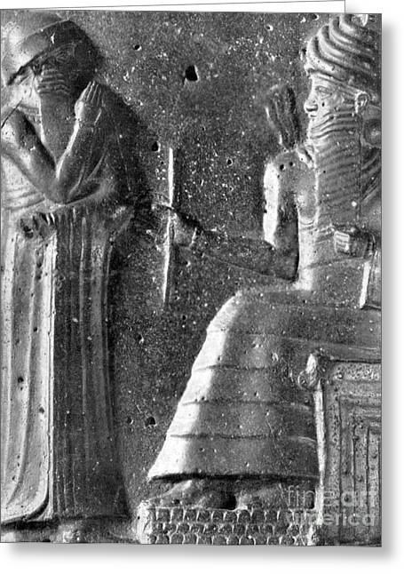 Babylonia Greeting Cards - Hammurabi, Babylonian King And Lawmaker Greeting Card by Photo Researchers