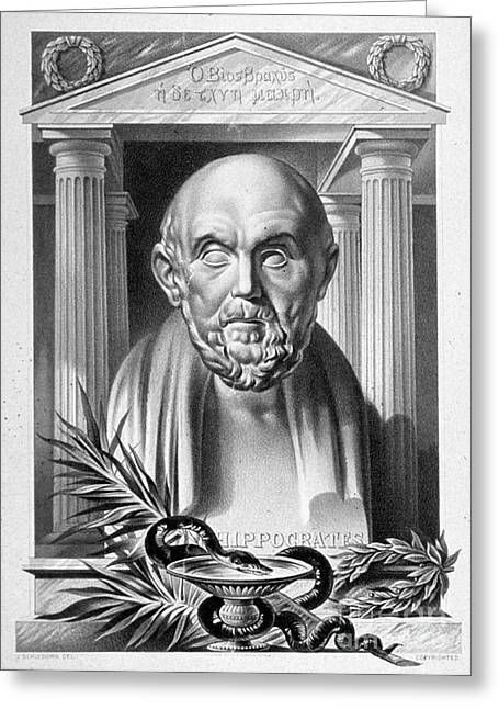 Hippocrates Greeting Cards - Hippocrates, Greek Physician, Father Greeting Card by Science Source