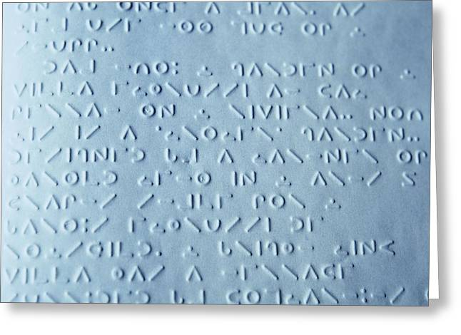 Braille Greeting Cards - Moon Braille Greeting Card by Cristina Pedrazzini