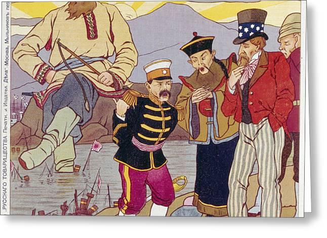 RUSSO-JAPANESE WAR, c1905 Greeting Card by Granger