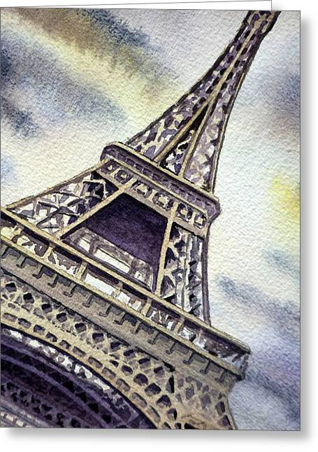 The Eiffel Tower  Greeting Card by Irina Sztukowski