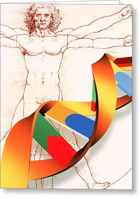 Figure Based Greeting Cards - Dna Greeting Card by Pasieka