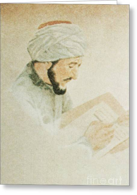 Persian Illustration Greeting Cards - Avicenna, Persian Polymath Greeting Card by Science Source