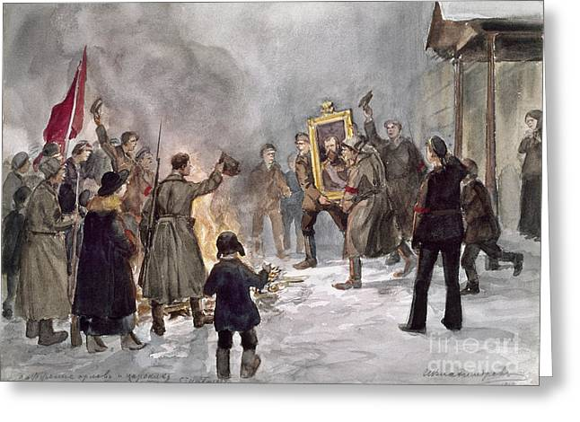 Angry Crowd Greeting Cards - Russian Revolution, 1917 Greeting Card by Granger