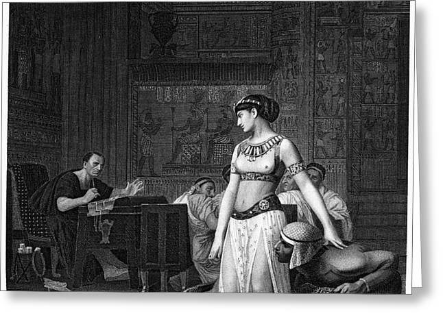 CLEOPATRA VII (69-30 B.C.) Greeting Card by Granger