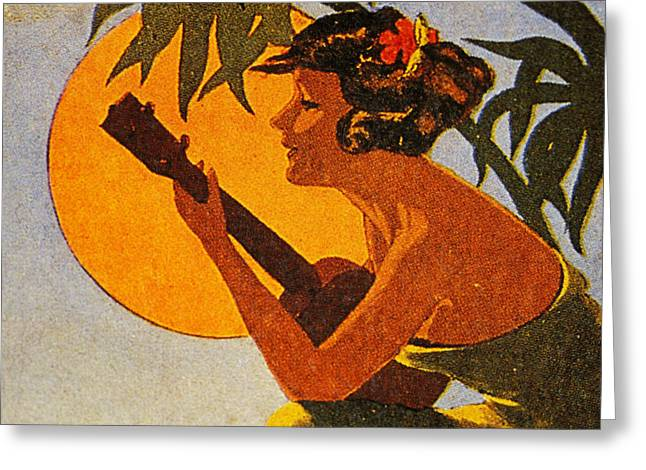 Culture Paintings Greeting Cards - Vintage Hawaiian Art Greeting Card by Hawaiian Legacy Archive - Printscapes