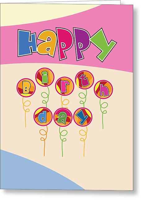Balloon Flower Drawings Greeting Cards - Happy Birthday Greeting Card by Baker  Alhashki