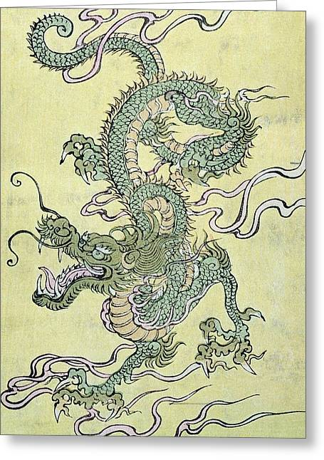Deity Greeting Cards - A Chinese Dragon Greeting Card by Chinese School