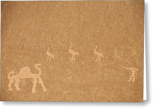 Jordan Drawing Greeting Cards - A Close View Of Ancient Petroglyphs Greeting Card by Taylor S. Kennedy