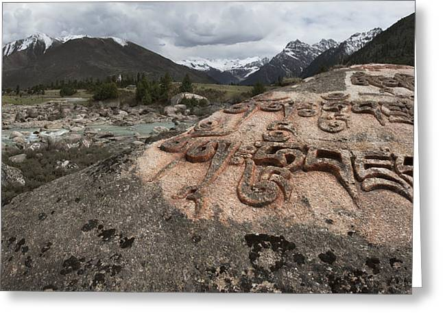 Tibetan Buddhism Greeting Cards - A Giant Mani Prayer Rock. Inscriptions Greeting Card by Phil Borges