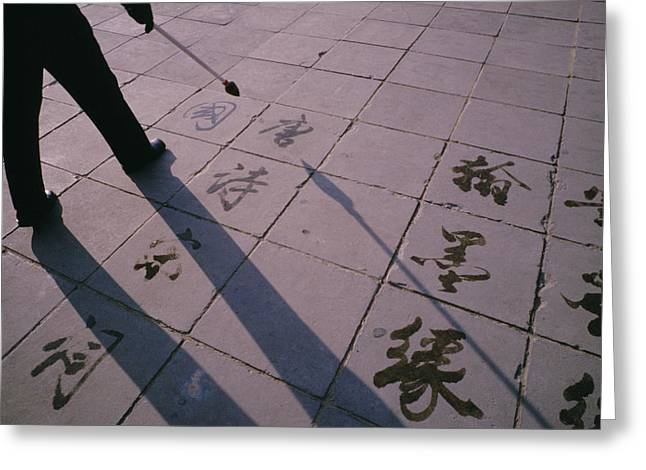 One Spirit Greeting Cards - A Man Paints Chinese Calligraphy Greeting Card by Justin Guariglia
