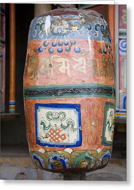 Devotional Photographs Greeting Cards - A Prayer Wheel At A Monastery Greeting Card by David Evans