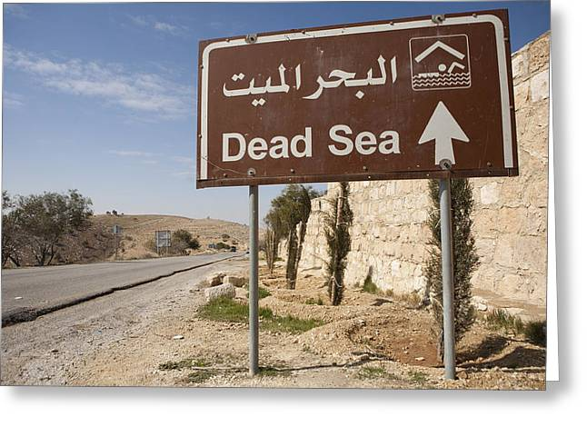 Jordan Photographs Greeting Cards - A Road Sign In Both Arabic And English Greeting Card by Taylor S. Kennedy