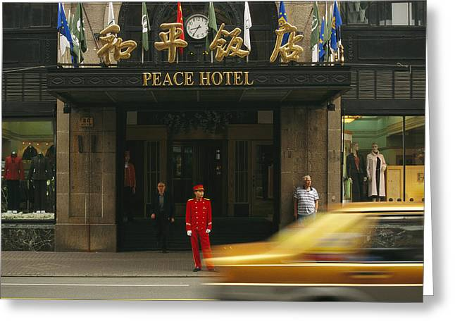Vehicle Of Life Greeting Cards - A Taxi Drives Past Shanghais Famous Greeting Card by Justin Guariglia