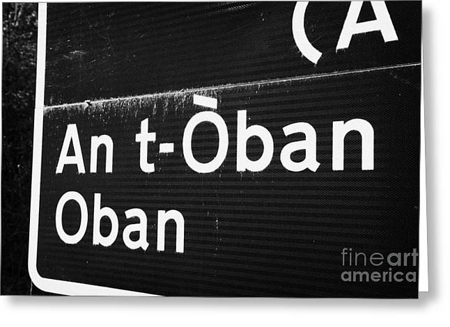 Gallic Greeting Cards - A82 bi-lingual scottish gaelic english roadsign for Oban an t-oban Scotland uk Greeting Card by Joe Fox