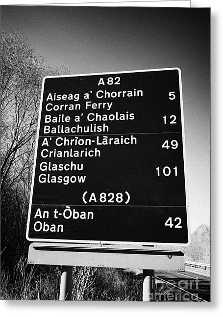 Gallic Greeting Cards - A82 bi-lingual scottish gaelic english roadsign Scotland uk Greeting Card by Joe Fox