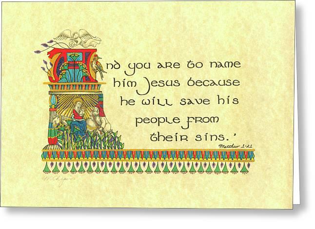 Gospel Of Matthew Greeting Cards - Advent Flight into Egypt Greeting Card by Marlene Chapin