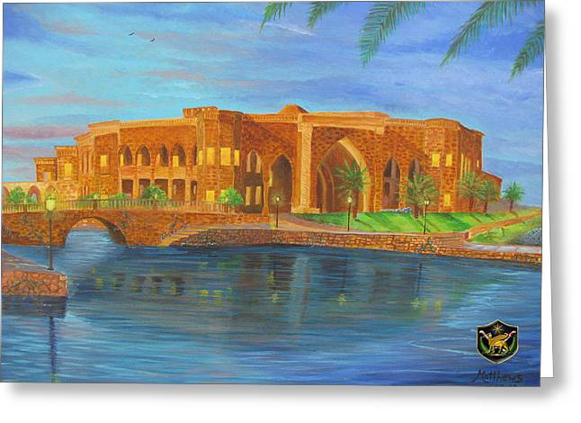 Baghdad Paintings Greeting Cards - Al Faw Palace Greeting Card by Michael Matthews