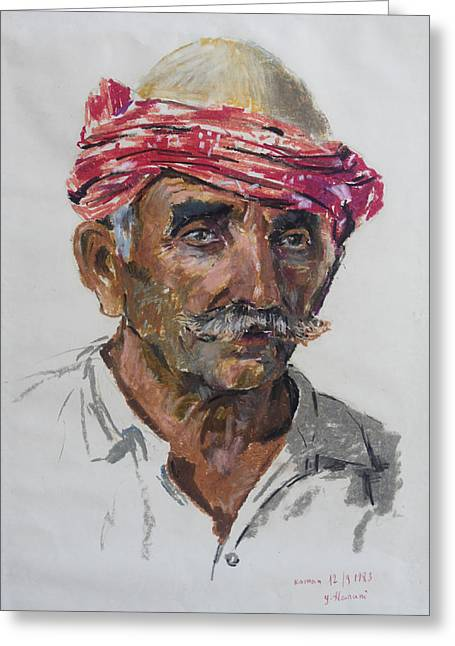 Portrait Pastels Greeting Cards - Albanian Mountaineer Greeting Card by Ylli Haruni