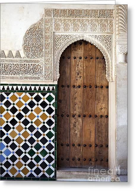 Old Stone Greeting Cards - Alhambra door detail Greeting Card by Jane Rix