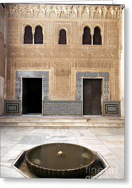 Granada Greeting Cards - Alhambra inner courtyard Greeting Card by Jane Rix