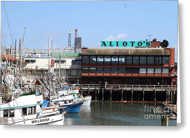 Pier 39 Greeting Cards - Alioto.s Restaurant . Fishermans Wharf . San Francisco California . 7D14475 Greeting Card by Wingsdomain Art and Photography