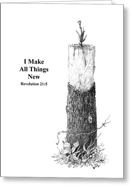 All Things Greeting Card by Mike Ivey