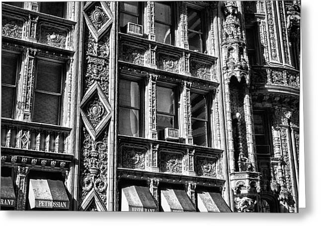 Alwyn Court Building Detail 14 Greeting Card by Val Black Russian Tourchin