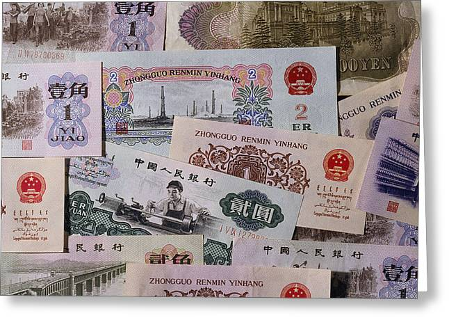 Paper Money Greeting Cards - An Image Of Chinas Colorful Paper Money Greeting Card by Todd Gipstein