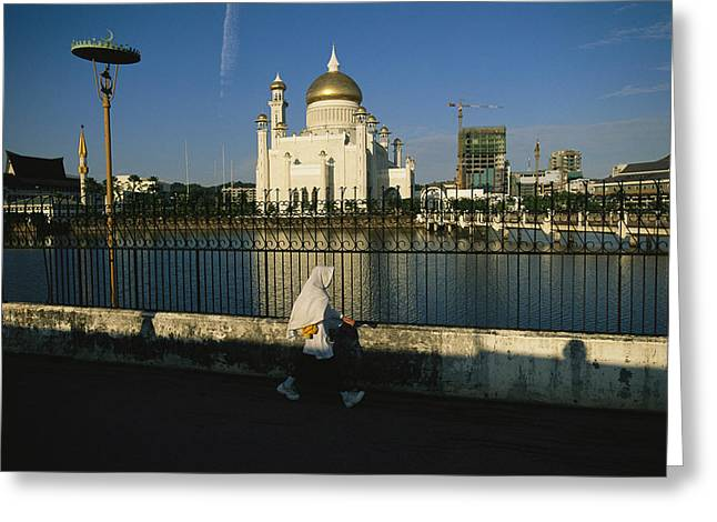 Art Of Building Greeting Cards - An Islamic Woman Walks Past A Mosque Greeting Card by Steve Raymer