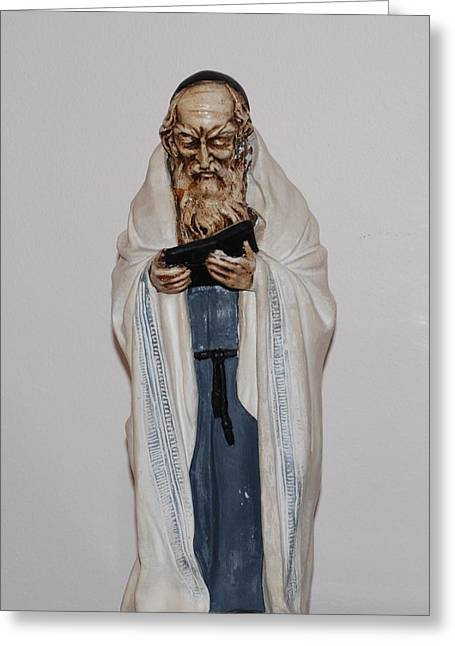 Hannukah Greeting Cards - An Old Rabbi Greeting Card by Rob Hans