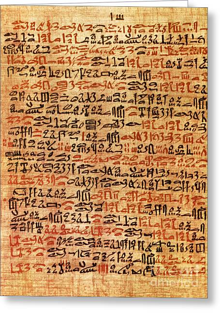 Description Greeting Cards - Ancient Egyptian Ebers Medical Papyrus Greeting Card by Science Source