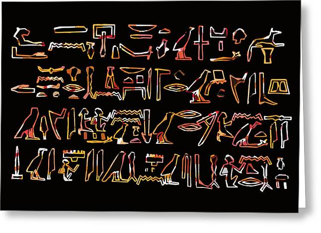 James Hill Greeting Cards - Ancient Egyptian Hieroglyphs Greeting Card by James Hill