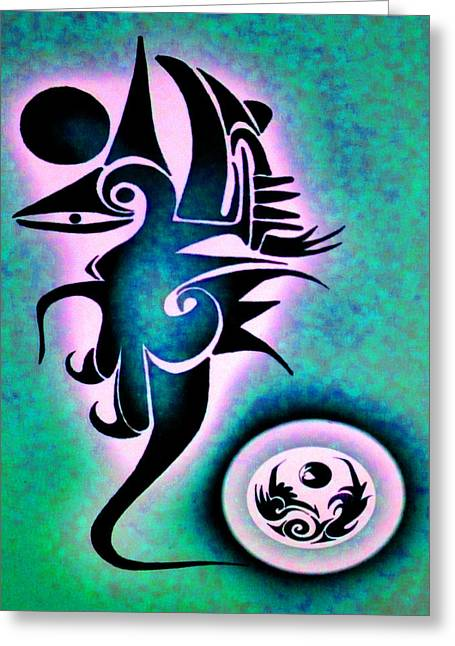 Visionary Artist Greeting Cards - Animism no.2 Greeting Card by George  Page