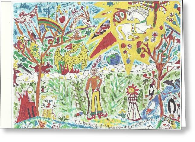 Majic Greeting Cards - Another Day in Paradise Greeting Card by D Douglas Merrell