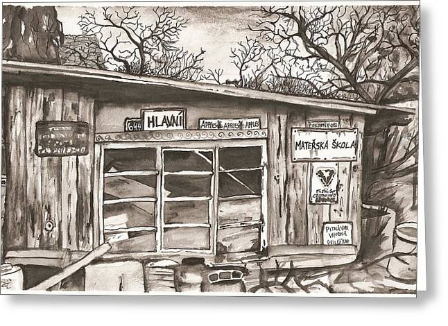 Shack Drawings Greeting Cards - Apples Apples Apples Greeting Card by Brian Reynolds