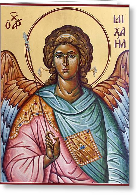 Icon Byzantine Paintings Greeting Cards - Archangel Michael Greeting Card by Julia Bridget Hayes