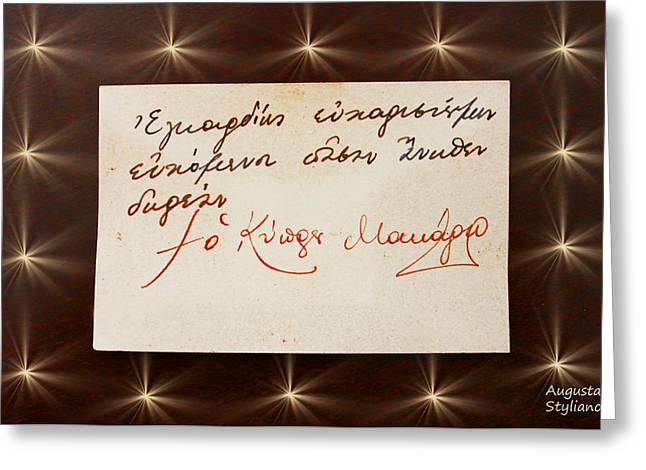 Signature Digital Art Greeting Cards - Archbishop Makarios Wishing Card Greeting Card by Augusta Stylianou