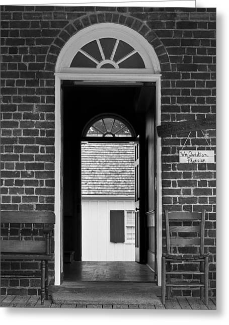 Arched Doors Appomattox Virginia Greeting Card by Teresa Mucha