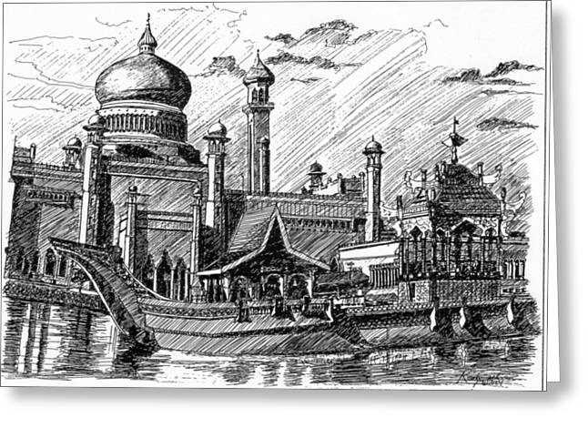 Pen And Ink Realism Greeting Cards - Architecture  Greeting Card by Romy Galicia